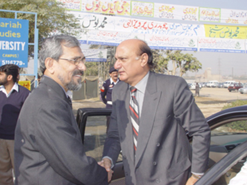 Minhaj-University-Charter-Function-2005-01