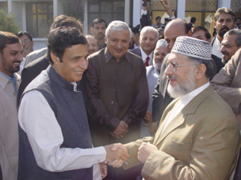 Minhaj-University-Charter-Function-2005-03