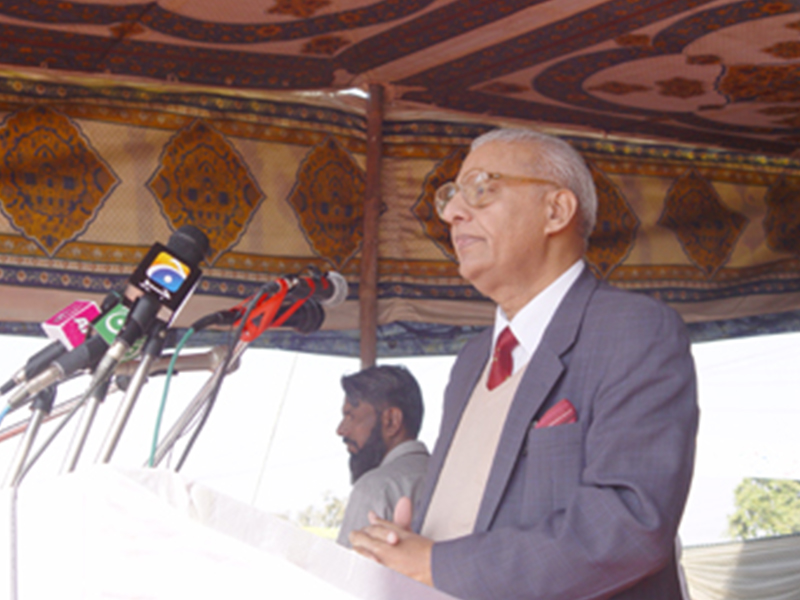 Minhaj-University-Charter-Function-2005-09