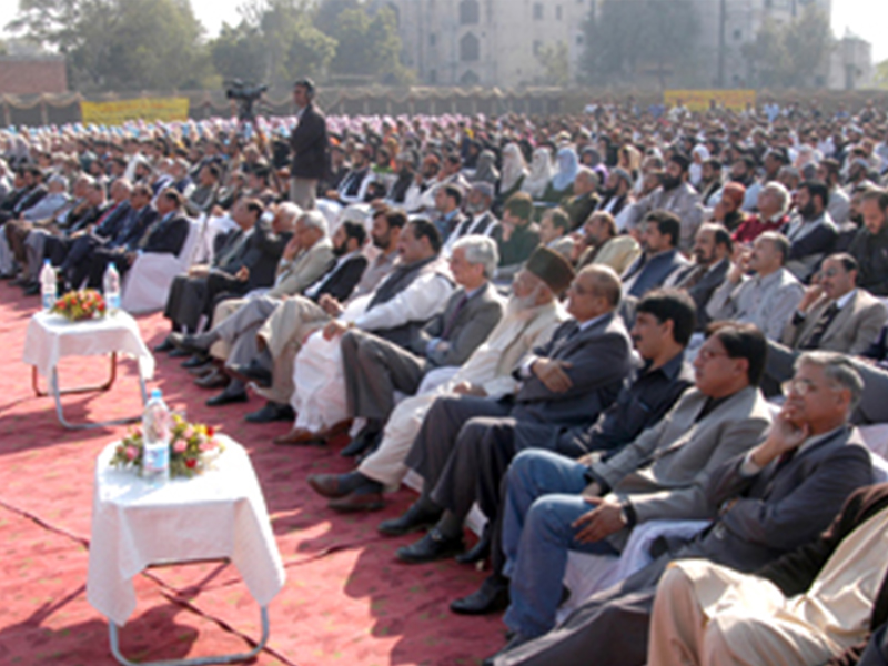 Minhaj-University-Charter-Function-2005-16
