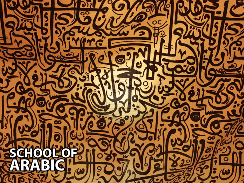 Arabic (Language & Literature)
