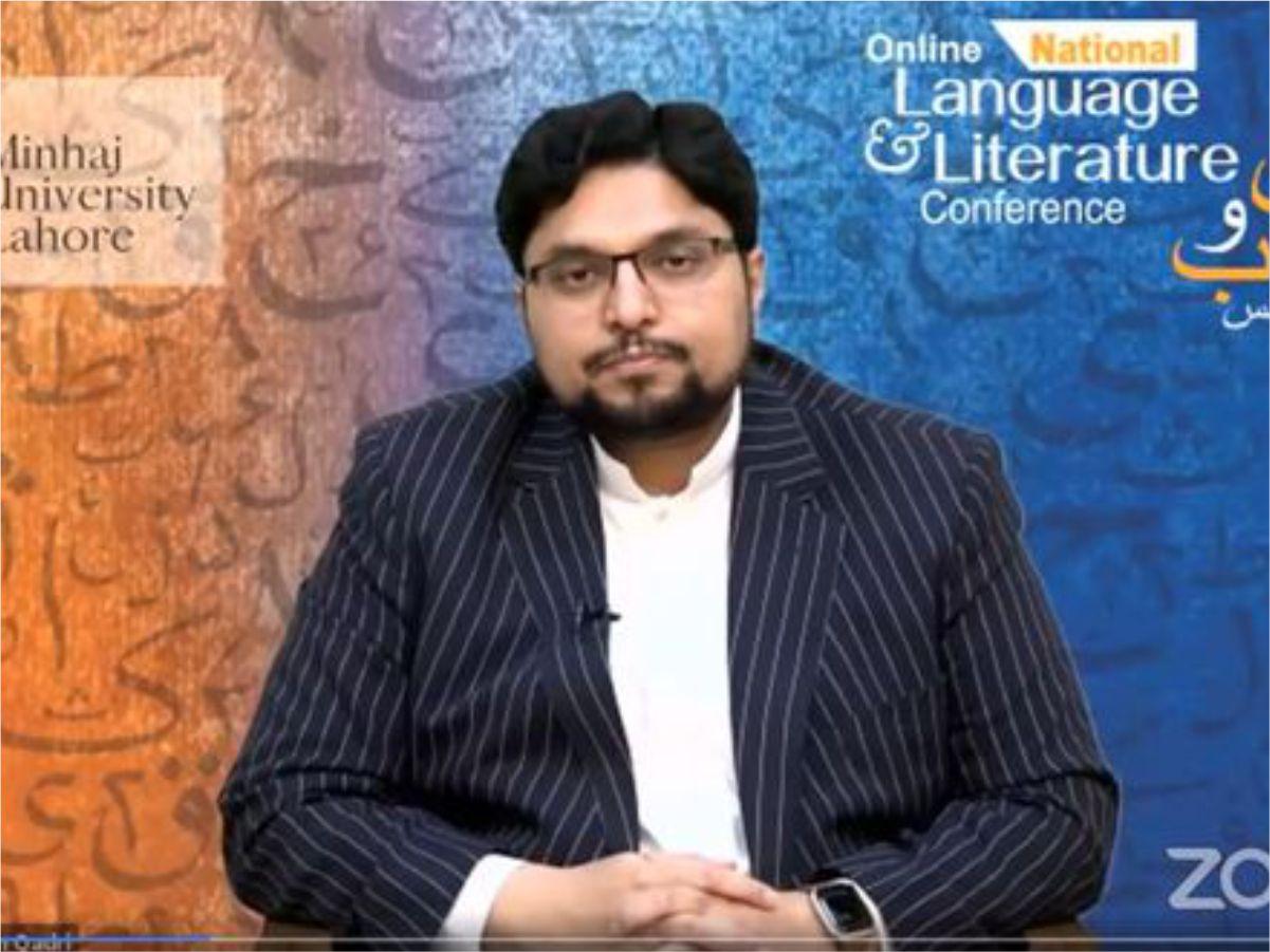 قومی زبان و ادب ورچوئل کانفرنس