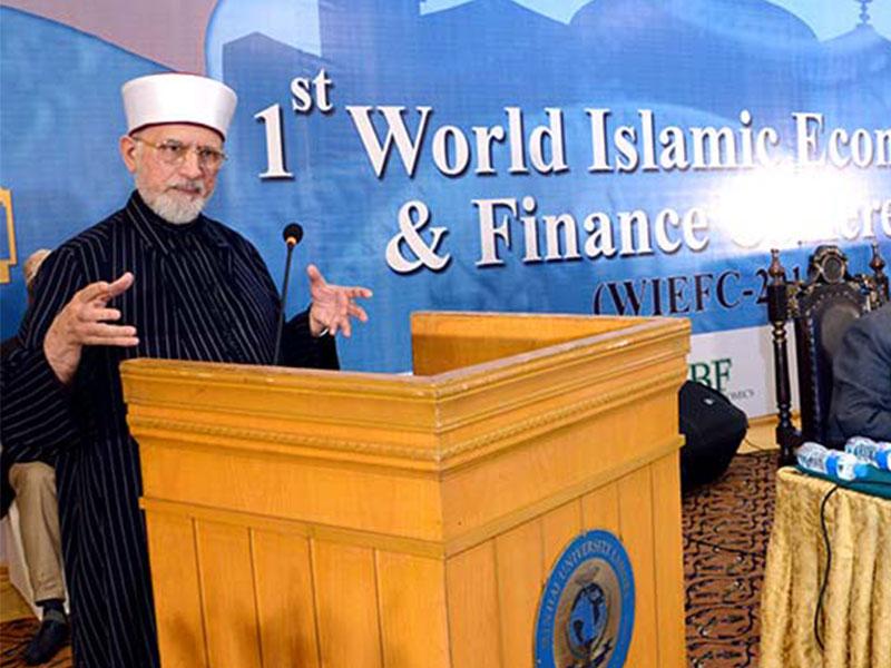 1st World Islamic Economics & Finance Conference under Minhaj University Lahore