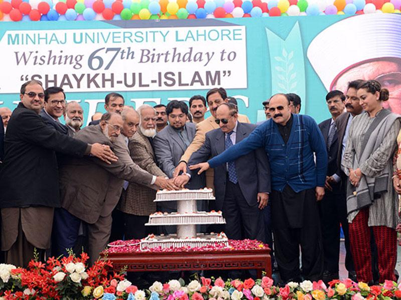 67th Birthday of Dr Tahir-ul-Qadri celebrated with fervor