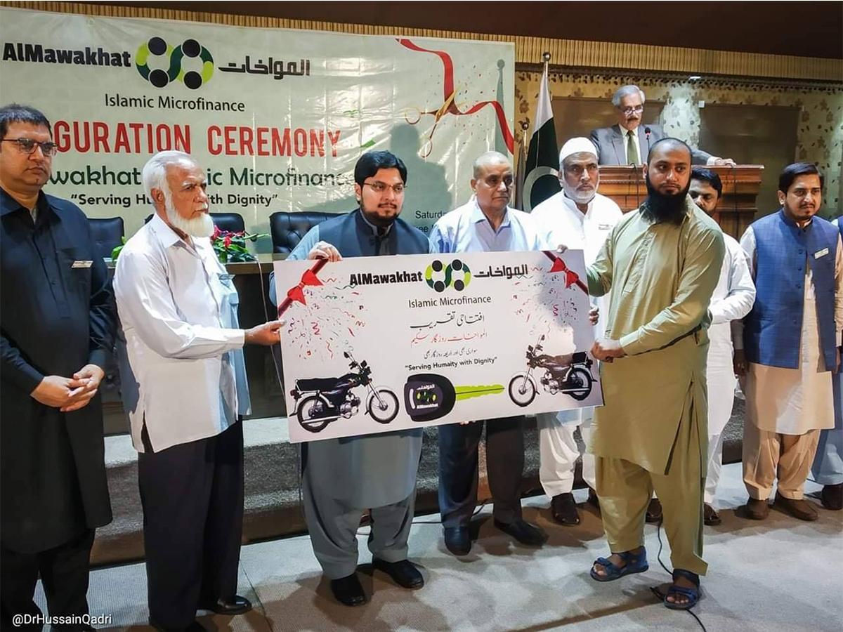 Al-Mawakhat Islamic Microfinance