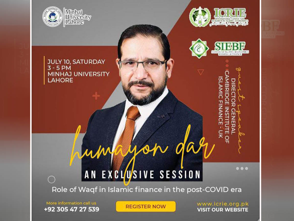 AN EXCLUSIVE SESSION WITH PROF HUMAYON DAR