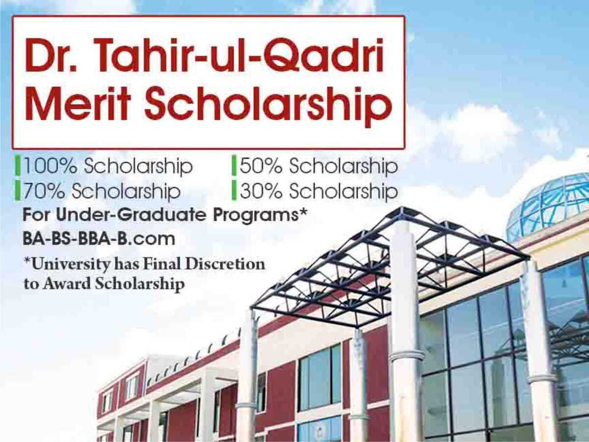 DR. TAHIR UL QADRI MERIT SCHOLARSHIPS
