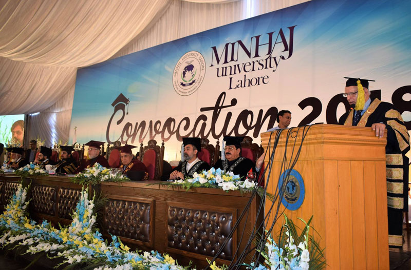 Governor Punjab Ch. Muhammad Sarwar while presiding over the convocation 2018 at MUL