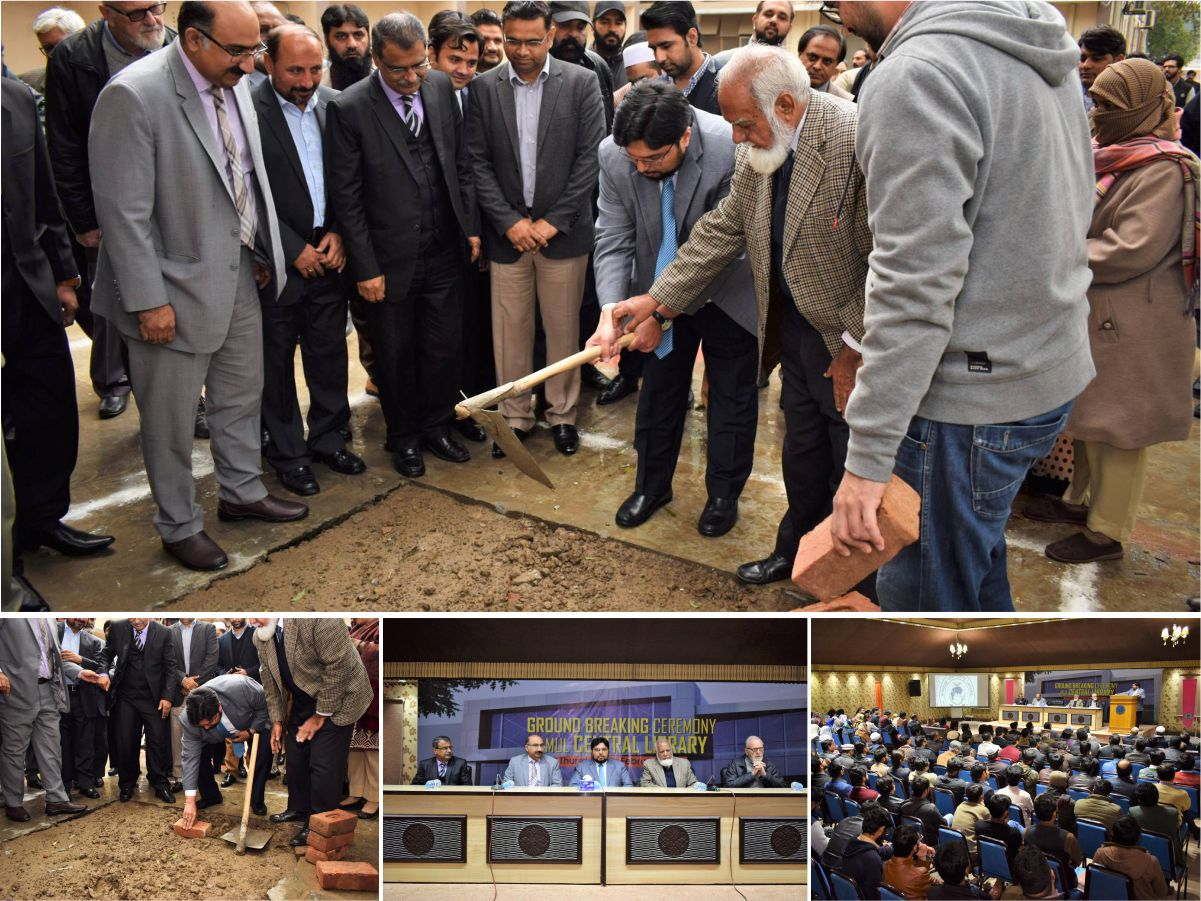 Ground Breaking Ceremony of MUL Central Library