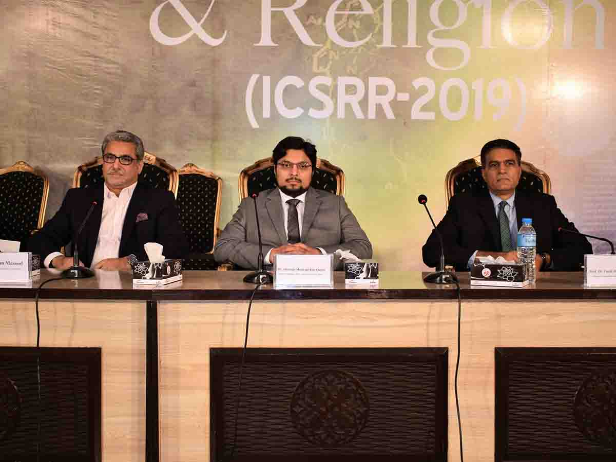 International Conference on Science, Reason & Religion