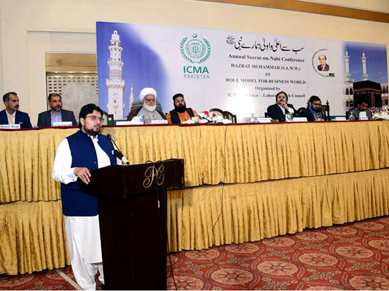 Justice, honesty  pillars of Islamic system of trade: Dr Hussain Mohi-ud-Din Qadri