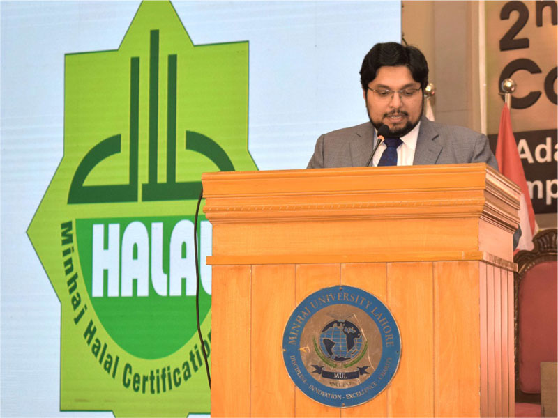 Launching of Minhaj Halal Certification Bureau