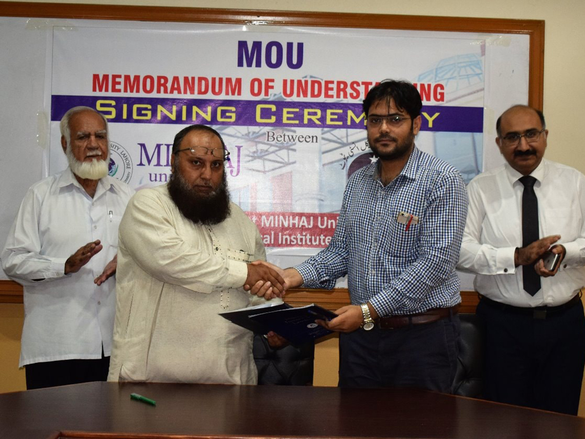 MoU with POMI
