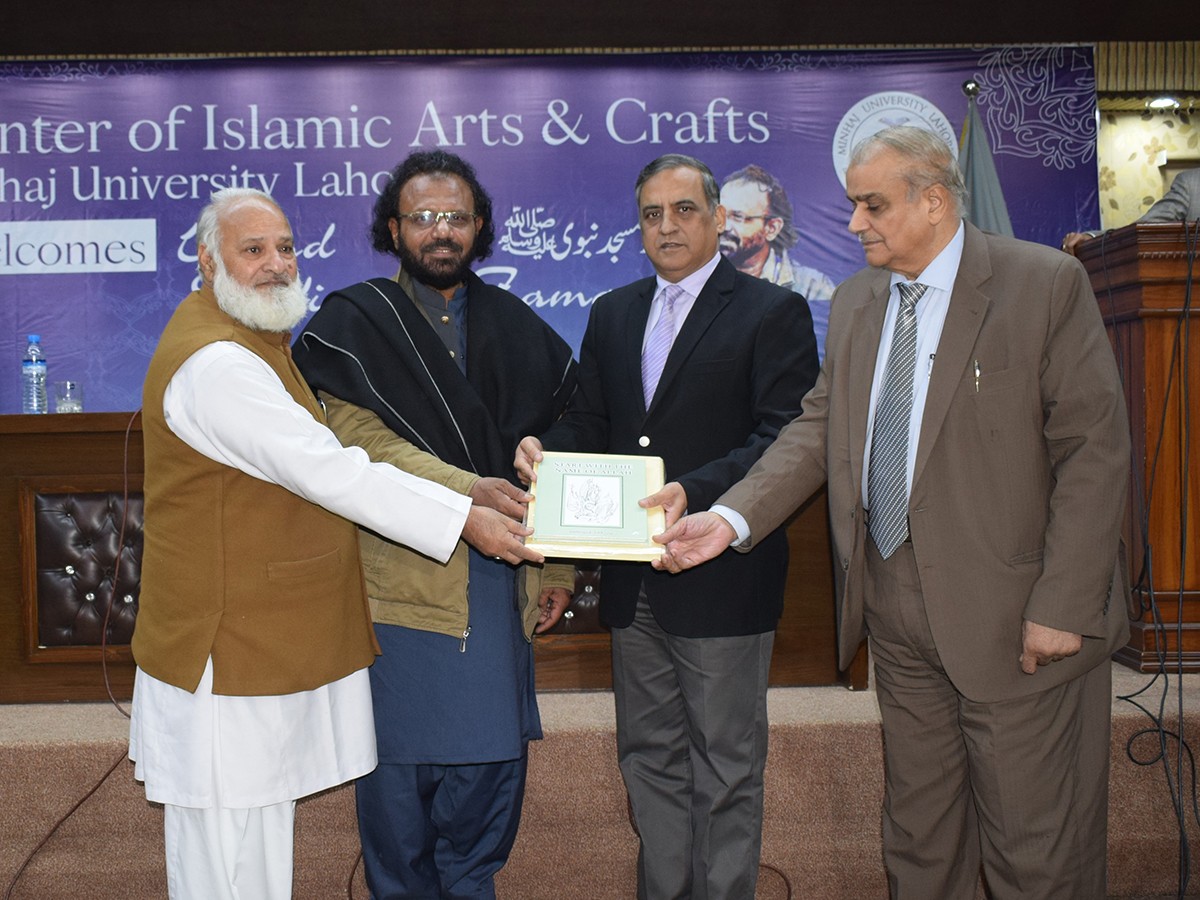 Mr. Shafique–ul-Zaman renowned Islamic Calligrapher  visited MUL