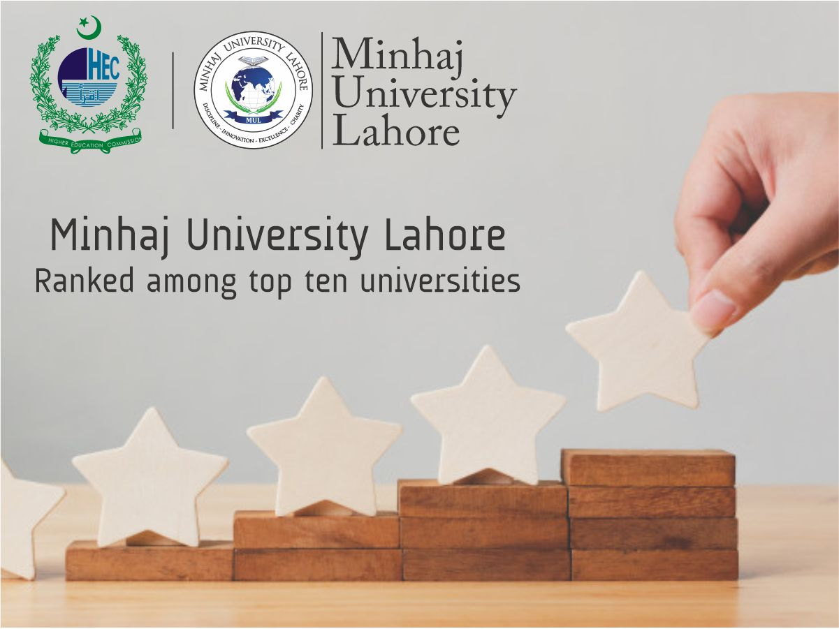 MUL Ranked among top ten universities