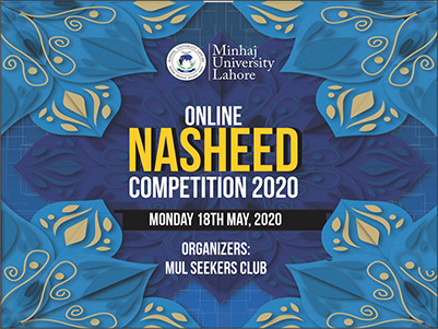 Nasheed Competition 2020