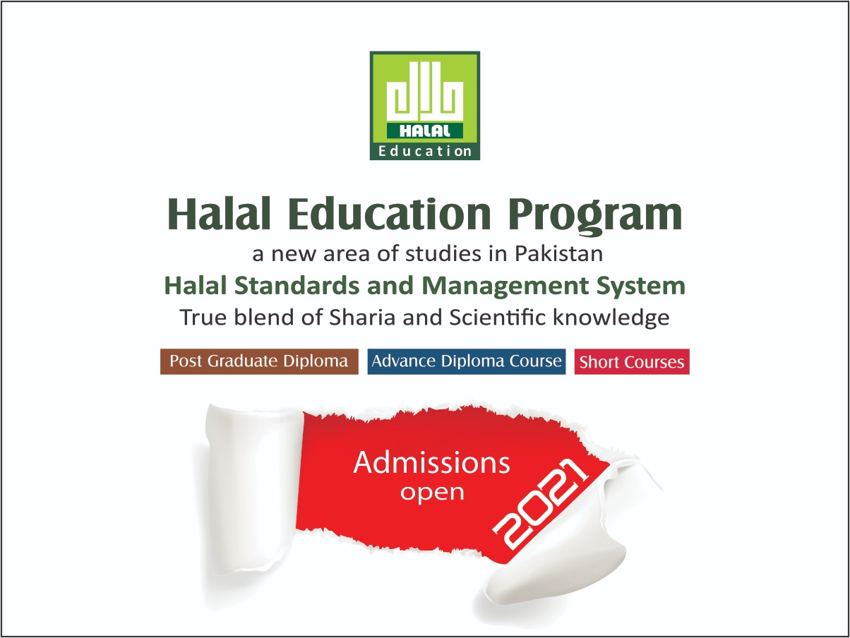 PGD in Halal Standards and Management System
