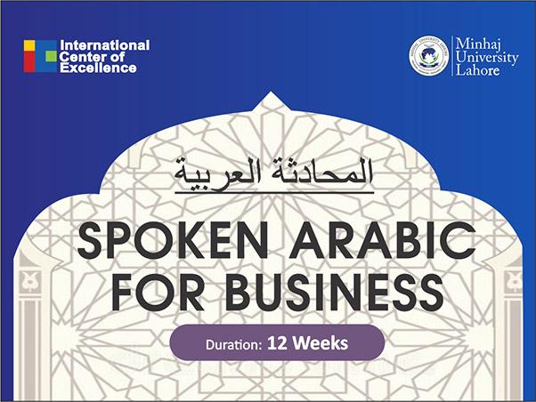 Spoken Arabic for Business