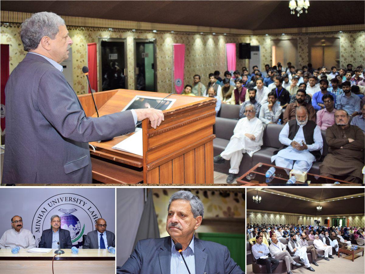 Talk on Judicial Activism