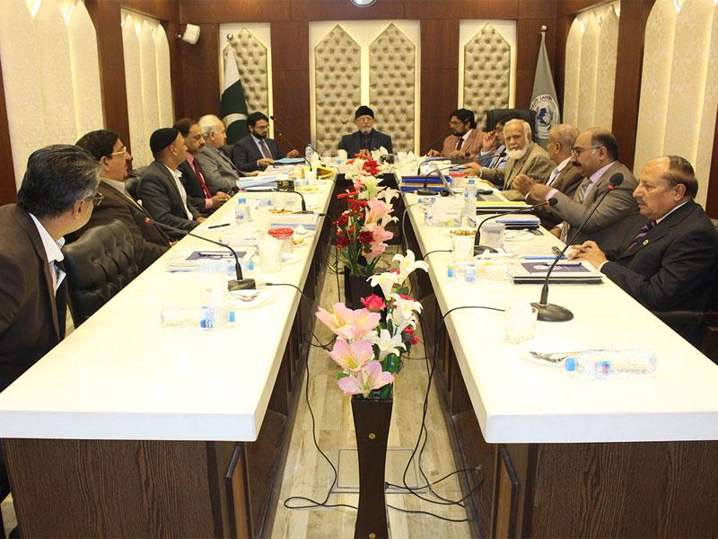 The Board of Governors (BOG) Meeting of Minhaj University Lahore