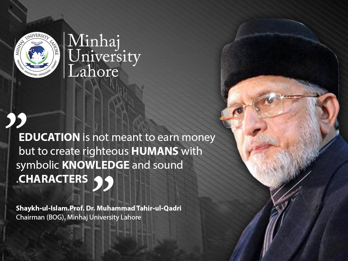 The Vision of Minhaj University Lahore
