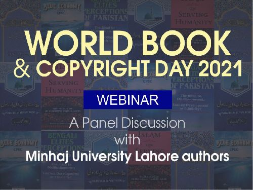 A PANEL DISCUSSION OF MUL'S AUTHORS