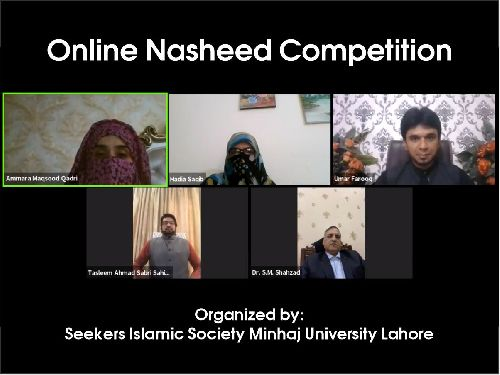 Online Nasheed Competition