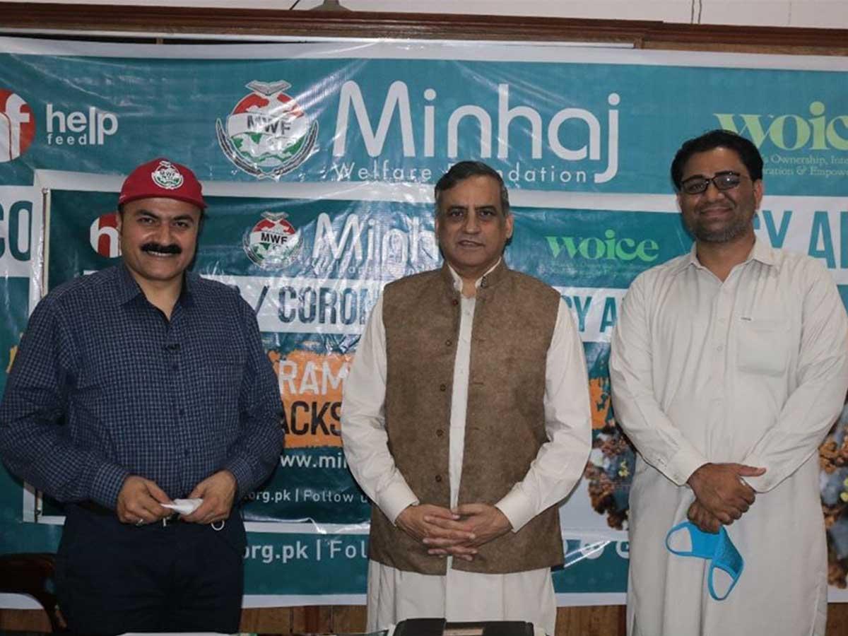 VC visited Minhaj Welfare Foundation
