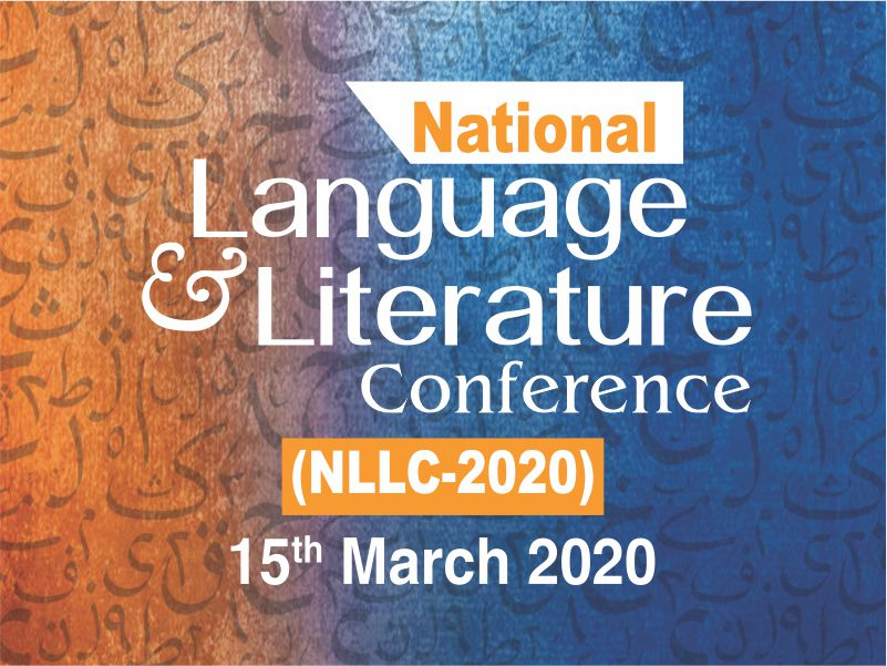 NLLC-2020