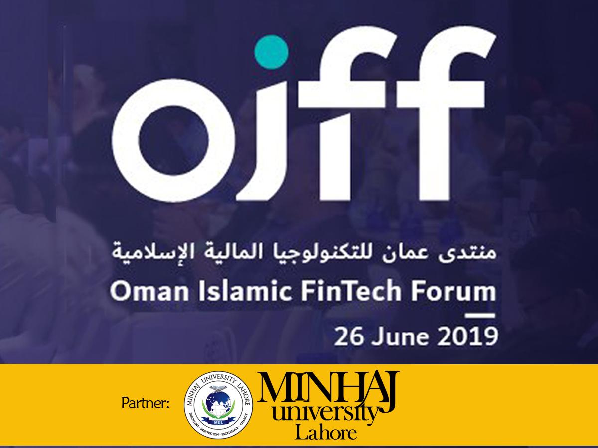 Oman Islamic FinTech Forum 2019