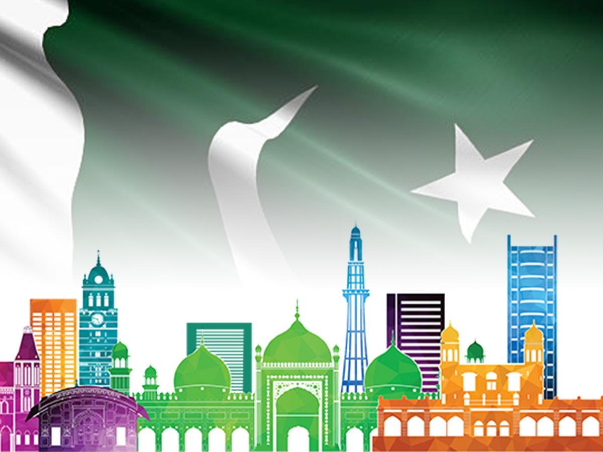 M.Phil Pakistan Studies