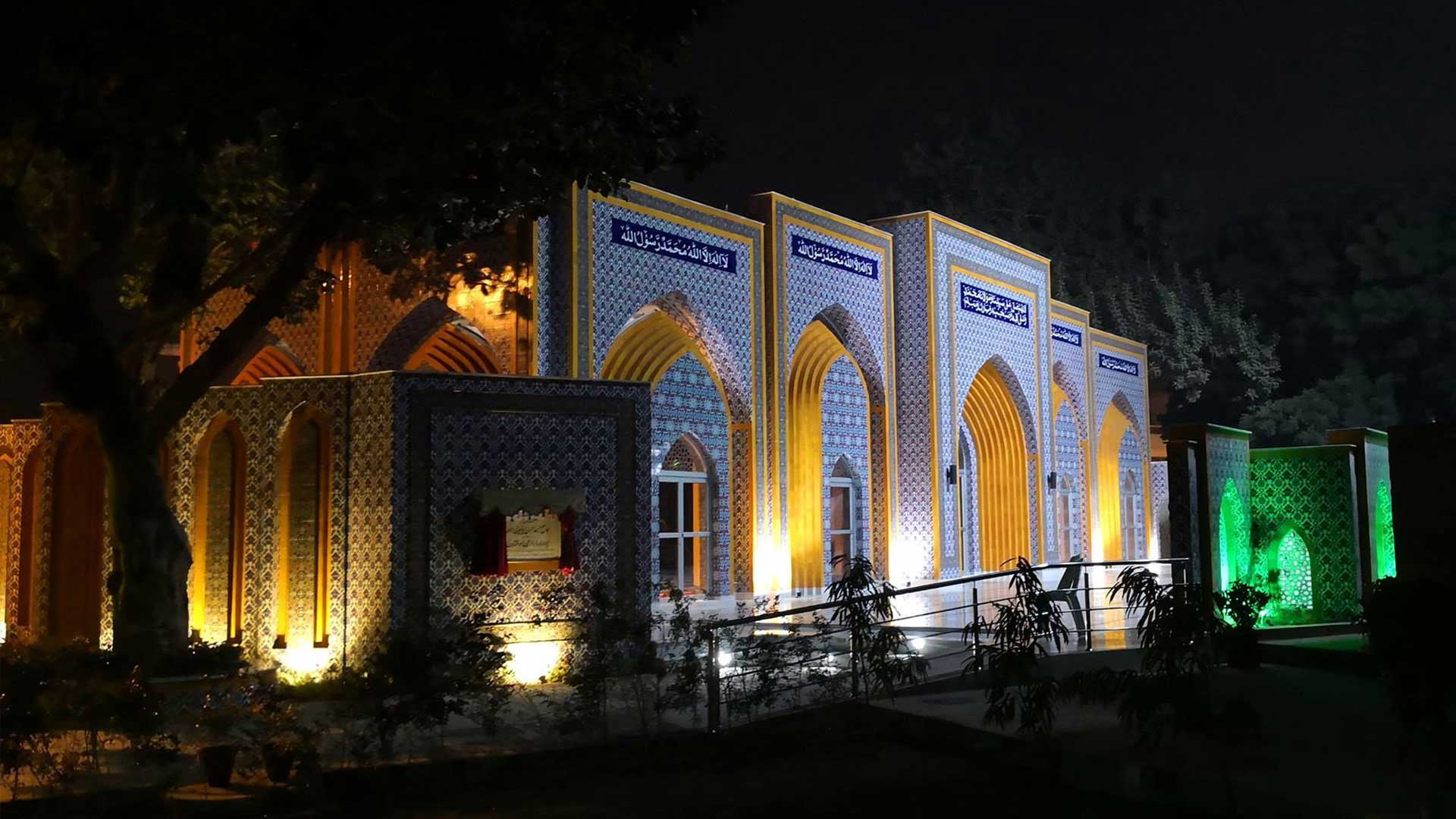 Mosque of Minhaj University Lahore